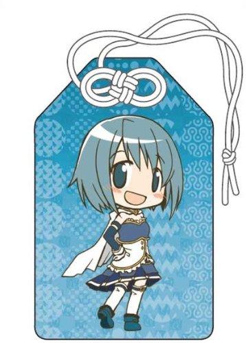 Magical Girl Madoka Magica Miki Sayaka amulet - disease convalescence - (japan import)