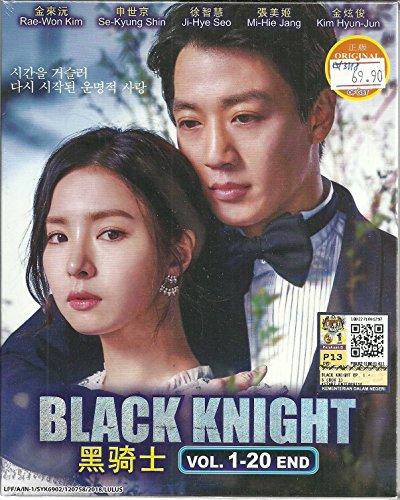 Top 20 Anime Couples (BLACK KNIGHT - COMPLETE KOREAN TV SERIES ( 1-20 EPISODES ) DVD BOX)