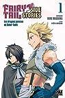 Fairy Tail - Side Stories, tome 1 : Les dragons jumeaux de Saber Tooth par Mashima