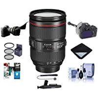 Canon EF 24-105mm f/4L IS II USM AutoFocus Wide Angle Telephoto Zoom Lens U.S.A. Warranty - Bundle With 77mm Filter Kit, FocusShifter DSLR Follow Focus, Flex Lens Shade, Software Package, And more