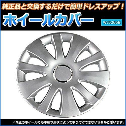 ホイールカバー 15インチ 4枚 汎用品 (シルバー) 【ホイールキャップ セット タイヤ ホイール アルミホイール】 B07D1DTGPC