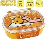 pos.301667 Gudetama dishwasher corresponding tight lunch box oval QA2BA household utensils container Stocker [parallel import goods]