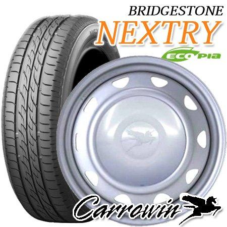 13インチ タイヤ&スチールホイール ブリヂストン(BRIDGESTONE) NEXTRY 155/65R13 ウェッズ B00XZS03YW