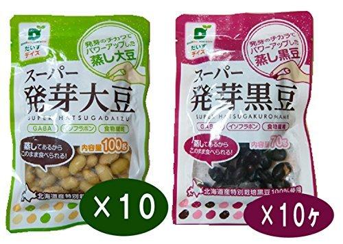Daizudeizu S?per germinadas de soja <> 100 g de frijol negro meses X10