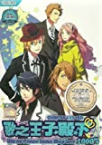 Uta No Prince-sama: Maji Love 1000%, Complete Anime Series, Episodes 1-13, DVD and CD Soundtrack