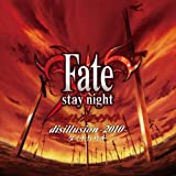 disillusion -2010- (「Fate/stay night」TV reproduction OPテーマ)
