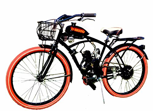 NEW DIY COMPLETE 66CC/80CC 2-STROKE MOTORIZED BIKE KIT WITH 26