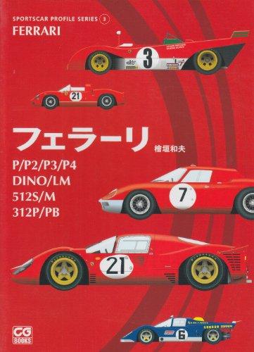 Ferrari P/p2/p3/p4/dino/lm/512s/m/312p/pb Photo Book From Japan Rare - Ferrari P