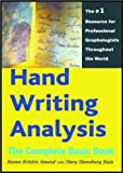 img - for Hand Writing Analysis: The Complete Basic Book by Karen Kristin Amend (2011-08-30) book / textbook / text book