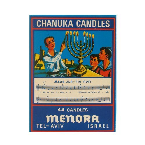 Hanukkah Multi Colored Candles / 44 Per Box Made in Israel