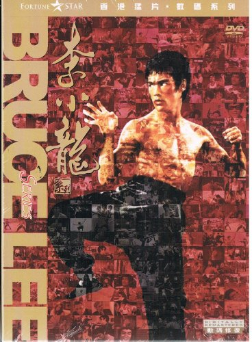 Bruce Lee Series Boxset 6 DVDs (The Big Boss, Fist of Fury, The Way of the Dragon, Enter the Dragon, Game Of Death, Tower of Death)