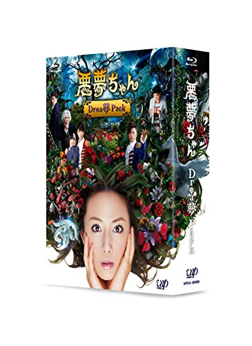 Japanese Movie - Akumu-Chan Dream Pack Akumu-Chan (My Little Nightmare) Dream Pack (2BDS+DVD) [Japan LTD BD] VPXT-72944