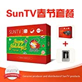 New Year Set Sun TV The 2016 New Model Box with 2-year Subscription of Licensed Chinese Live TV Programs, and U-Disk Streaming Media Player with 1-year Subscription Fully Unblocked