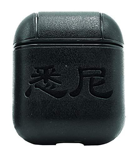 Chinese Characters Sydney (Vintage Black) Air Pods Protective Leather Case Cover - a New Class of Luxury to Your AirPods - Premium PU Leather and Handmade exquisitely by Master - Leather Sydney Black
