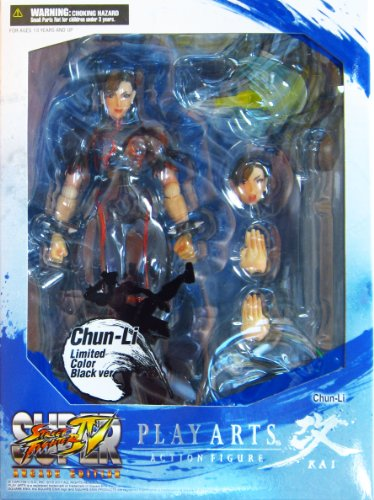 Street Fighter IV Play Arts Kai Arcade Edition 8