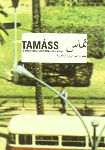 Tam?s 1: Contemporary Arab Representations--Beirut/Lebanon by Tony Chakar - Beirut Online Shopping