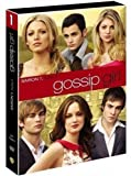 Gossip Girl - Saison 1, partie 2