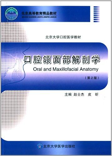 JCI之药物管理与信息交流标准实战解读