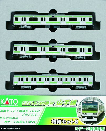 Nゲージ 10-580 E231系500番台山手線 増結B (3両)
