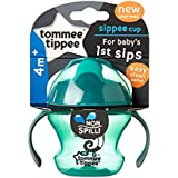 Tommee Tippee Weaning Sippee Cup 4m+ (Chameleon)