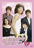 [DVD]マイ・スウィート・ファミリー (フンブの家運が開けたね) [DVD]