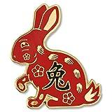 PinMart's Chinese Zodiac Year of the Rabbit New Year Enamel Lapel Pin