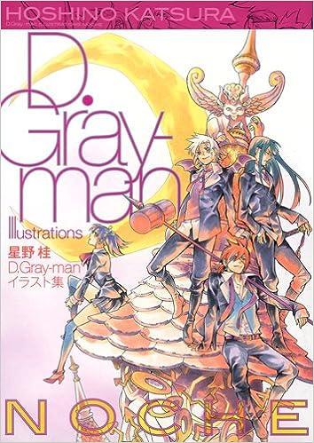 「D.Gray-manの画集」の画像検索結果