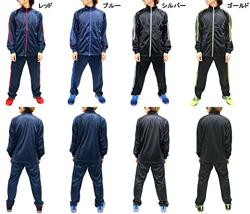 CCL 2 Track and Pants Set