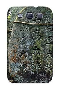 Hot PCOHsIO5183CSWUg Case Cover Protector For Galaxy S3- Fushimi Inari Taisha Shrine