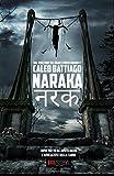 Naraka. L'apocalisse della carne