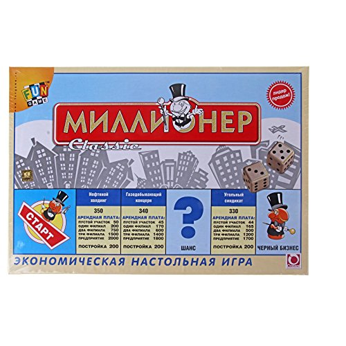 monopoly russian board game - 1