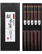 HuaLan Natural Wood Chopsticks Reusable Classic Japanese Style Chopsticks 5 Pairs Gift Set
