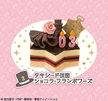 Magnificent Amazon Com Re Ment Miniature Sailor Moon Birthday Cake Set 2 Personalised Birthday Cards Paralily Jamesorg