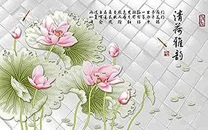 Print.ElMosekar Paper Wallpaper 280 centimeters x 320 centimeters , 2725612090215