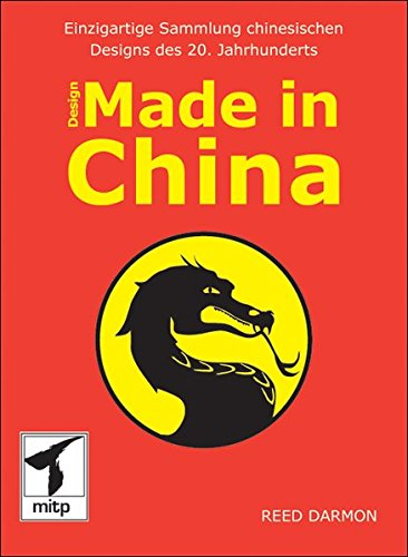 Design Made in China