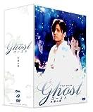 [DVD]ゴースト~永遠の愛~ DVD-BOX