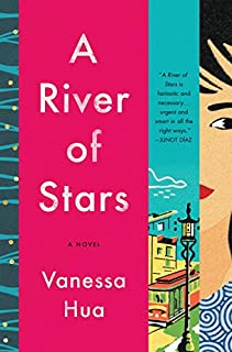 Book Cover: A River of Stars: A Novel