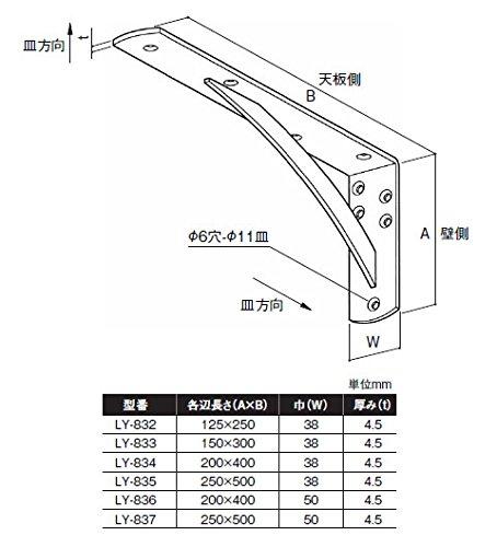 SPG 鉄製 (サヌキ) 250×500×50 カウンターブラケット ホワイト 1個価格 LY-837