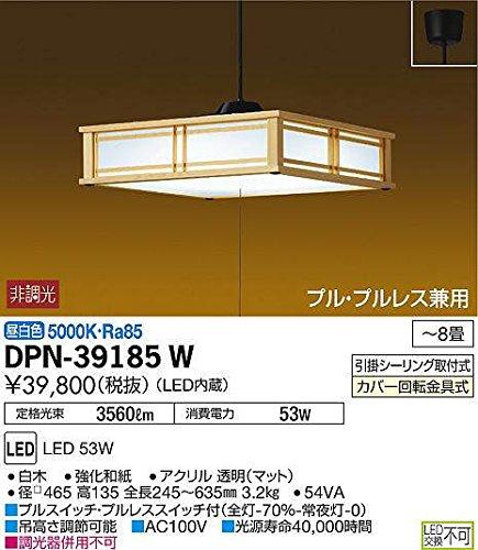 大光電機(DAIKO) LED和風ペンダント (LED内蔵) LED 53W 昼白色 5000K DPN-39185W B00YGI10CO 昼白色 5000K