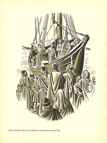 1956 Vintage BIBLE