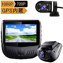 ドライブレコーダー gps driveレコーダー バックカメラ付き 1080...