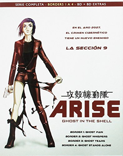 Ghost in the Shell Arise: Border 1 - Ghost Pain (GHOST IN THE SHELL ARISE, Importé d'Espagne, langues sur les détails)