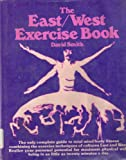 The East/West Exercise Book, David Smith, 0070589852