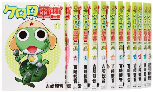 ケロロ軍曹 コミック 1-27巻セット (カドカワコミックス・エース)