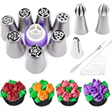 (US) Pridebit Russian Piping Tips Cake Decorating Icing Nozzles 7 XLarge Piping Nozzles 2 Sphere Ball Tips 1 Coupler 1 Cleaning Brush 1 Leaf Tip 10 Pastry Bags DELUXE Baking Supplies Kit