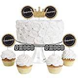 HOCO Dance - Dessert Cupcake Toppers - Homecoming Clear Treat Picks - Set of 24