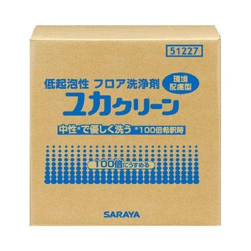 サラヤ 低起泡性フロア用洗浄剤 ユカクリーン 20kg 51227   B007628P0W