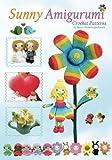 Sunny Amigurumi: Crochet Patterns (Sayjai's Amigurumi Crochet Patterns)