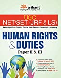 UGC Net/JRF/Slet Human Rights and Duties Paper II & III (Old Edition)