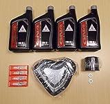 honda vtx oil filter - New 2004-2009 Honda VTX 1300 VTX1300 OE Complete Oil Service Tune-Up Kit